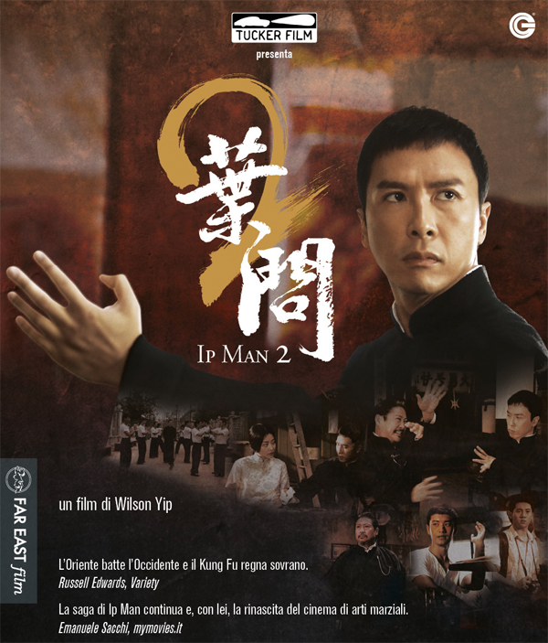 Ip man 2 blu-ray