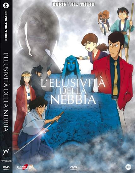 Lupin III Elusività della nebbia DVD