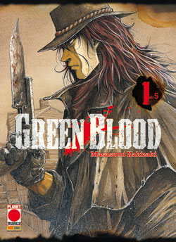 green blood deluxe 1