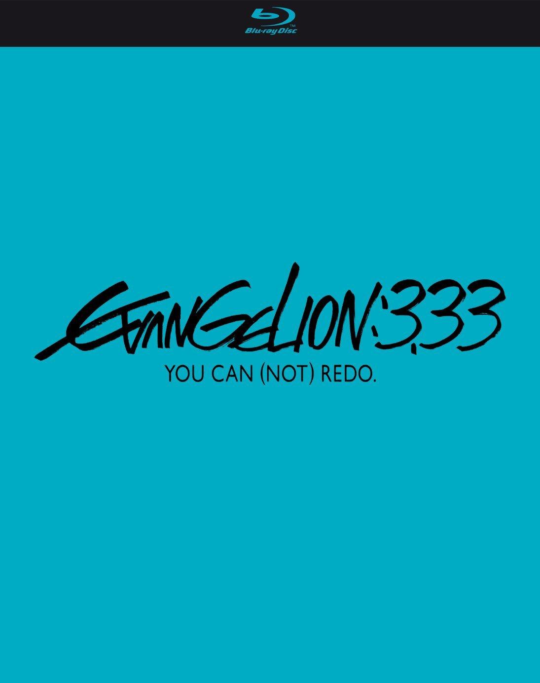Evangelion 3.33