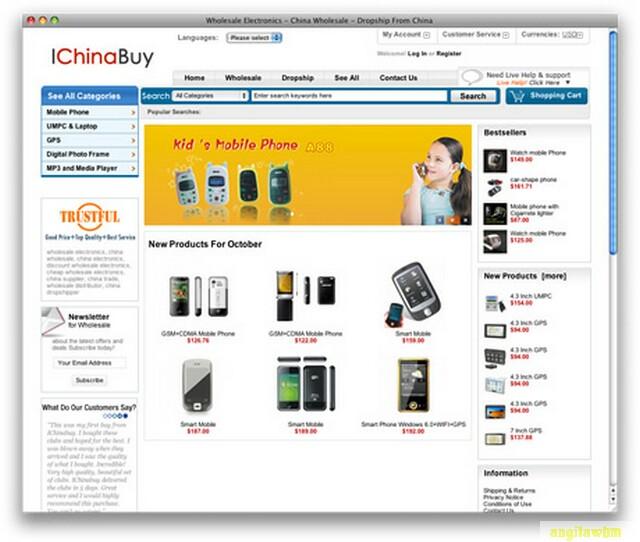screen1 012 Páginas web para comprar barato en CHINA