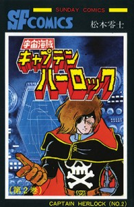 cult_collection_03_capitan_harlock_deluxe_edition_02_cover