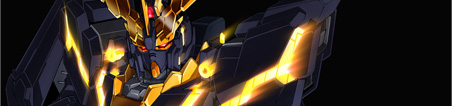 Gundam unicorn black