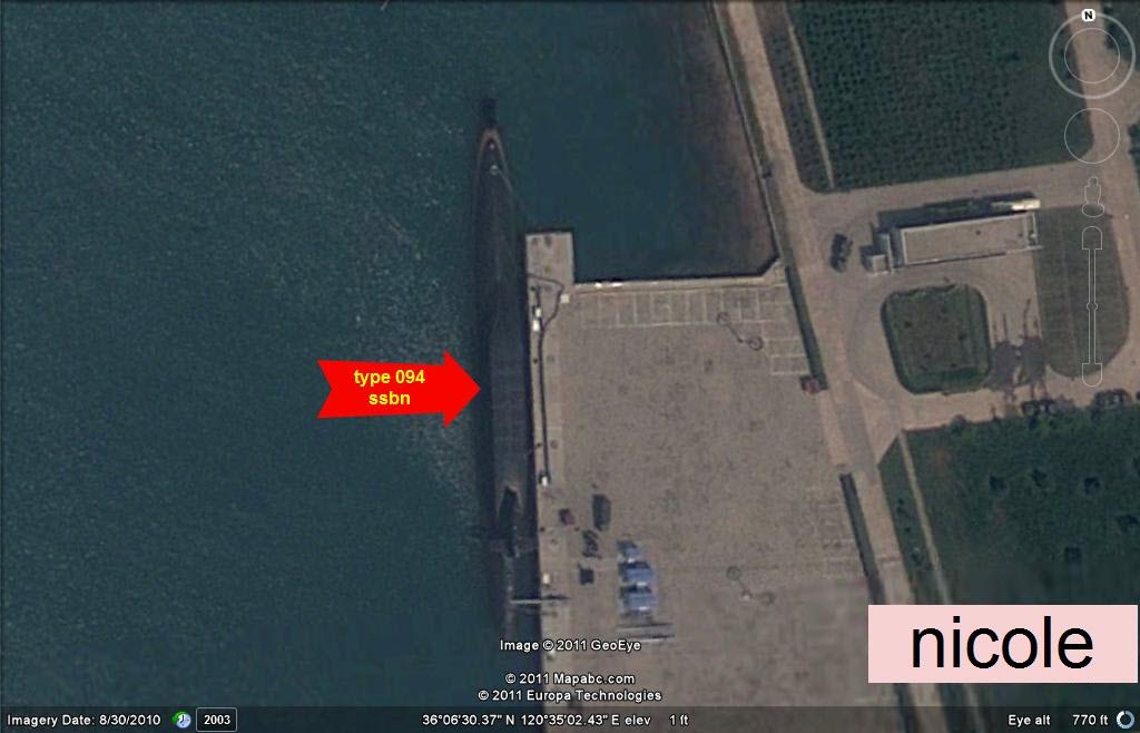 موسوعة سلاح الغواصات الصينيه  6