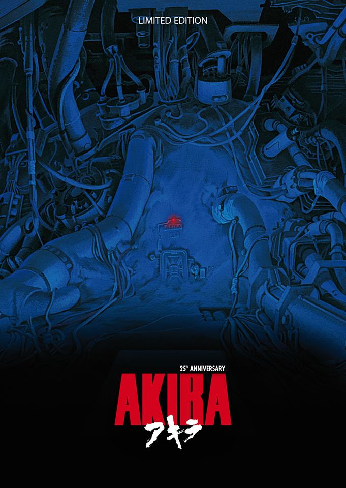 Akira limited edition 25th anniversary