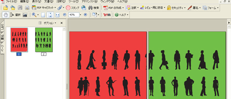 illustrator(イラストレーター)でページ分割する方法