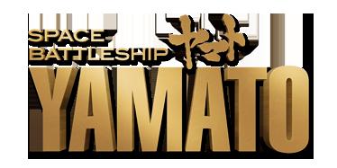 space battleship yamato logo