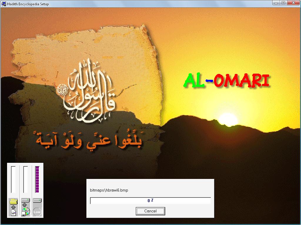 القرآن الرقمي وإعراب القرآن 15gz9sy