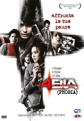 4bia dvd