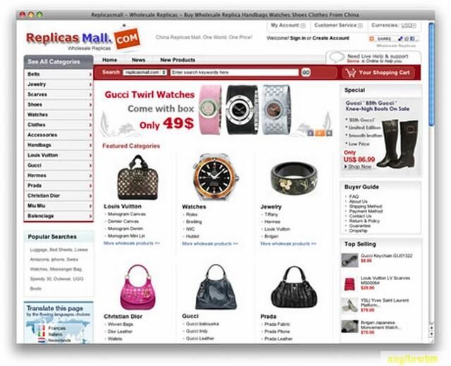 screen1 055 Páginas web para comprar barato en CHINA