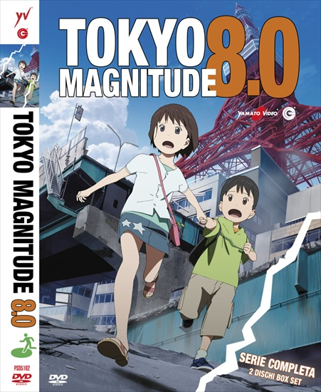 tokyo magnitude 8.0 dvd yamato