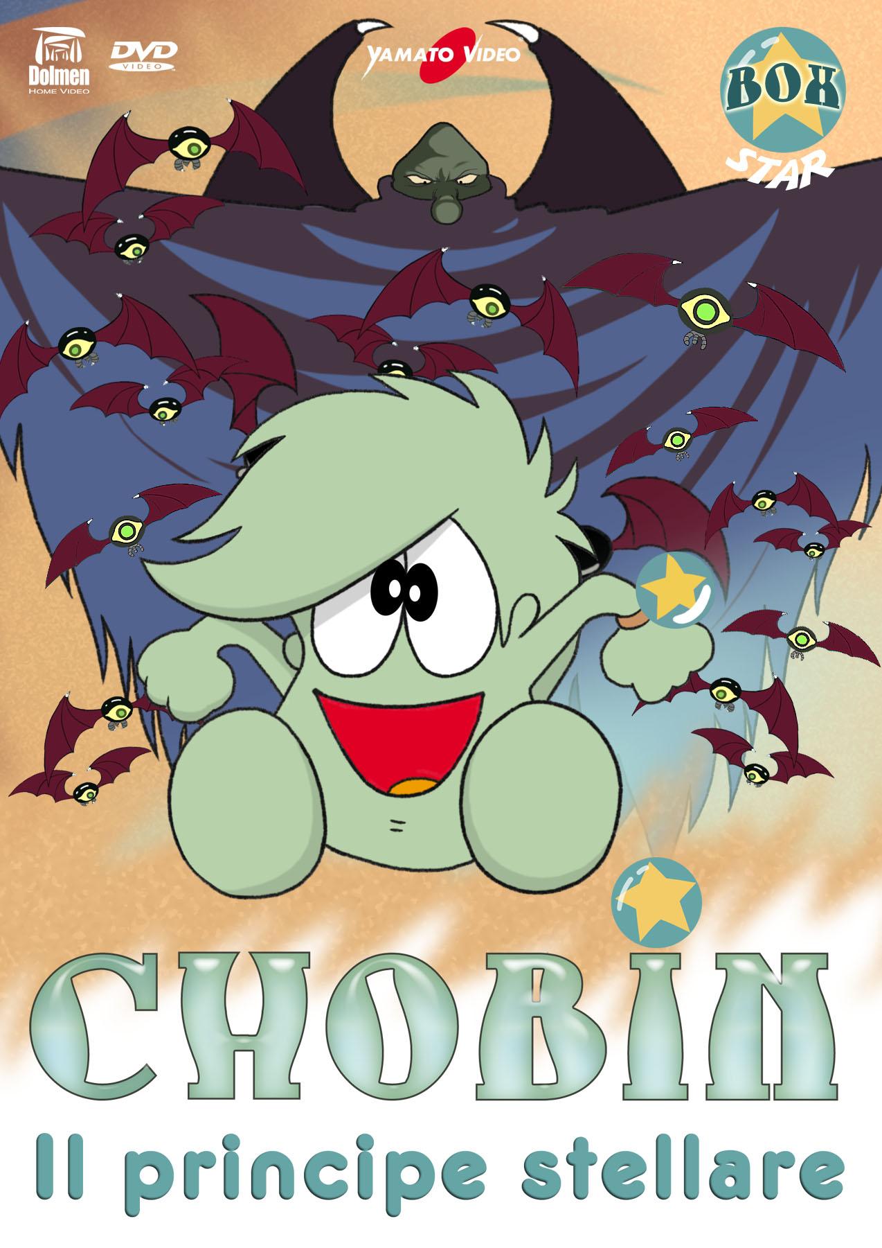 Chobin dvd box