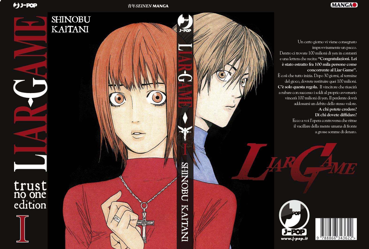 Liar game limited variant cover j-pop