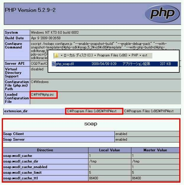 php_soap.dll
