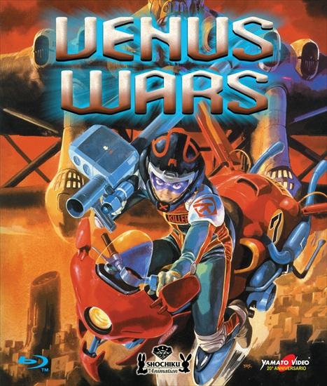 Venus Wars Blu-Ray copertina