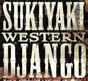 sukiyaki western django logo