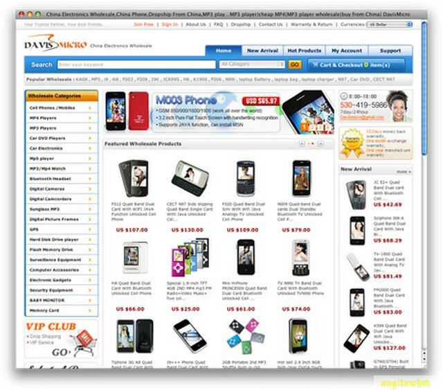 screen1 063 Páginas web para comprar barato en CHINA