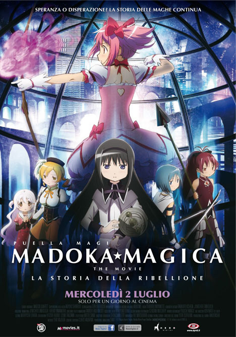 madoka magica the movie 3 poster