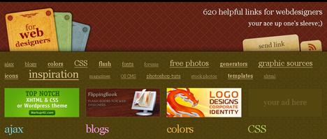 web制作に必要な全ての要素が詰まっているサイト