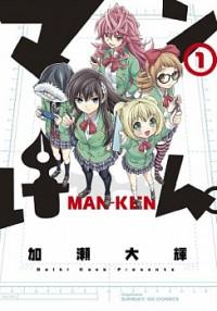 manken manga