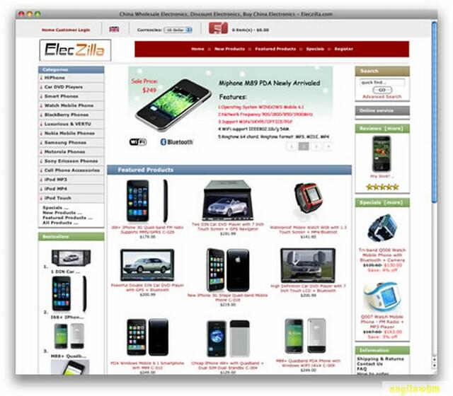 screen1 052 Páginas web para comprar barato en CHINA