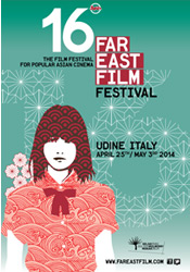 Il Far East Film Festival in streaming su MyMovies.it!