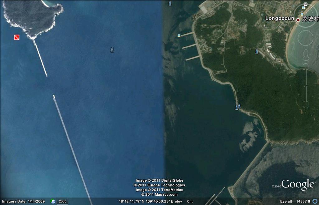 موسوعة سلاح الغواصات الصينيه  H%205