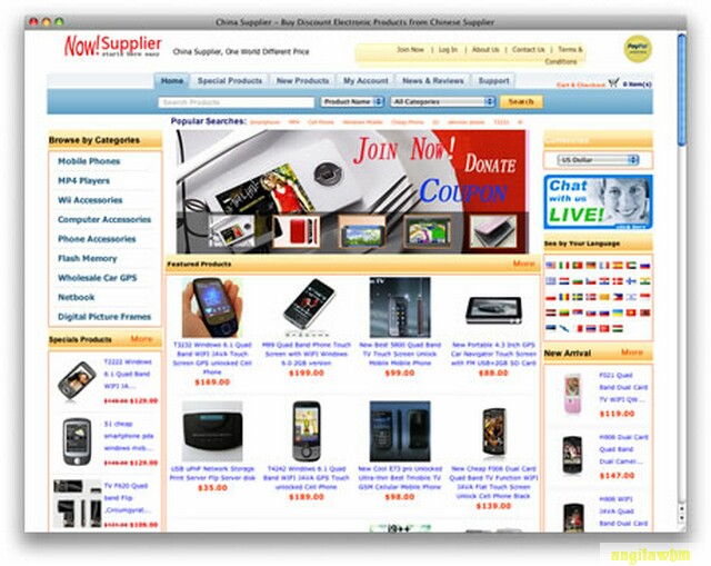screen1 061 Páginas web para comprar barato en CHINA