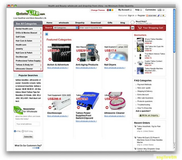 screen1 006 Páginas web para comprar barato en CHINA