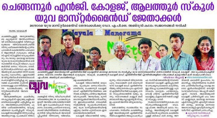 CECians with Dr. A P J Abdul Kalam