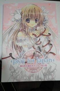 pray01.jpg (210×315)