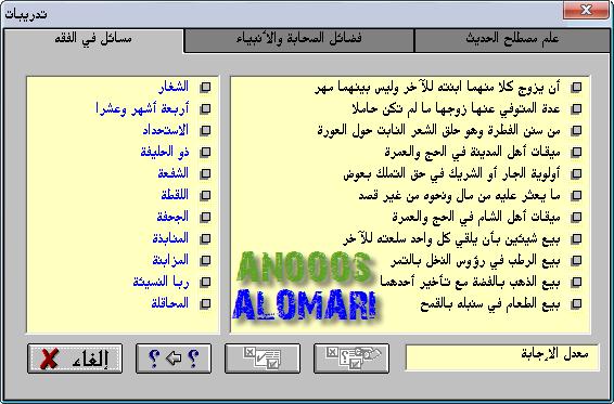 القرآن الرقمي وإعراب القرآن Zyd3qb